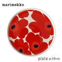 marimekko ( マリメッコ )Unikko ( ウニッコ ) プレート φ20cm / ホワイト・レッド .