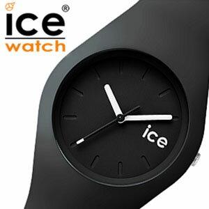 【5年保証対象】アイスウォッチ 時計 ICEWATCH アイス ウォッチ 腕時計 ice watch アイス アイス時計 ice時計 アイス ブラック ICE メンズ レディース ブラック ICEBKUS 防水 軽量 スポーツウォッチ シリコン ラバー 送料無料