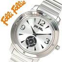 フォリフォリ 腕時計(メンズ) [当日出荷] フォリフォリ腕時計 FolliFollie腕時計 フォリフォリ 時計 FolliFollie 時計 フォリフォリ 腕時計 Folli Follie フォリ フォリ 腕時計 フォリフォリ時計 メンズ レディース シルバー WF8T046BSSXX ジュエリー ストーン 防水 ダイヤ クリスタル 銀 3針 送料無料