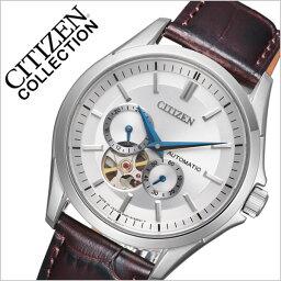 メカニカル 【5年保証対象】シチズン 腕時計 [ CITIZEN 腕時計 ] シチズン 時計 [ CITIZEN 時計 ] シチズン腕時計 CITIZEN腕時計 シチズン時計 CITIZEN時計 コレクション COLLECTION メンズ/シルバー NP1010-01A [機械式/メカニカル/革ベルト/ステンレス モデル/ブラウン][送料無料]