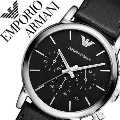 3ad9b5f9df エンポリオアルマーニ 時計 EMPORIOARMANI 腕時計 エンポリオ アルマーニ EMPORIO ARMANI アルマーニ時計 アルマーニ  arumani ルイージ Luigi メンズ