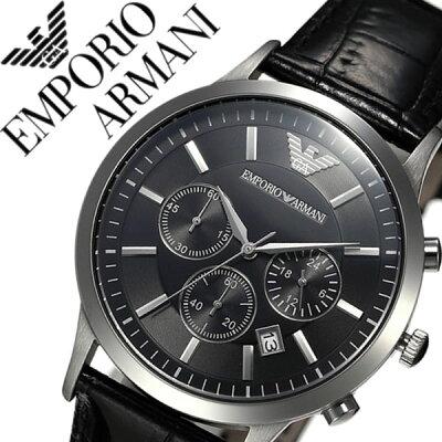 watch 839b2 34189 エンポリオ アルマーニのメンズ腕時計おすすめ&人気ランキング ...
