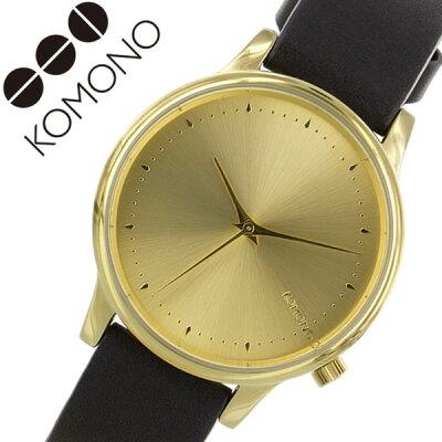 f11ed52a01 コモノ 腕時計 KOMONO時計 KOMONO 腕時計 コモノ 時計 エステール ESTELLE レディース ゴールド KOM-W2453 [