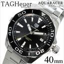 アルミニウム 腕時計(メンズ) タグホイヤー 腕時計[ TAGHeuer 時計 ]タグ ホイヤー 時計[ TAG Heuer 腕時計 ] アクアレーサー Aquaracer メンズ/ブラック WAY111A.BA0928 [メタル ベルト/タグ・ホイヤー/スイス/シルバー/ダイバー/アルミニウム][プレゼント/ギフト][送料無料][バレンタイン]