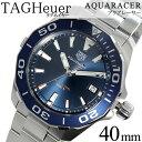 アルミニウム 腕時計(メンズ) タグホイヤー 腕時計[ TAGHeuer 時計 ]タグ ホイヤー 時計[ TAG Heuer 腕時計 ] アクアレーサー Aquaracer メンズ/ブルー WAY111C.BA0928 [メタル ベルト/タグ・ホイヤー/スイス/シルバー/ネイビー/ダイバー/アルミニウム][送料無料][バレンタイン]