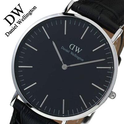 ダニエルウェリントン腕時計 DanielWellington時計 Daniel Wellington 腕時計 ダニエル 時計 クラシック ブラック レディン Classic Black 40mm メンズ レディース ブラック DW00100135 [正規品 新作 シンプル 北欧 レザー ベルト シルバー]