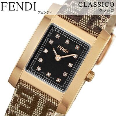 フェンディ 腕時計 FENDI 時計 フェンディ 時計 FENDI 腕時計 クラシコ CLASSICO レディース ブラック F704222DF-N 腕時計 フェンディ スイス製 イタリア ギフト プレゼント 新作 人気 ブランド ファッション おしゃれ ロゴ ゴールド レザー 革 送料無料