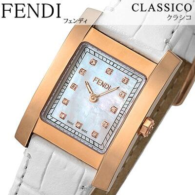 フェンディ 腕時計 FENDI 時計 フェンディ 時計 FENDI 腕時計 クラシコ CLASSICO レディース ホワイト F704244D フェンディー スイス製 イタリア ギフト プレゼント 人気 ブランド ファッション おしゃれ シェル ゴールド ダイアモンド レザー 革 送料無料