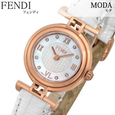 フェンディ腕時計 FENDI時計 FENDI 腕時計 フェンディ 時計 モダ MODA レディース ホワイトパール F275244D [腕時計 フェンディ スイス製 イタリア ギフト バーゲン プレゼント 新作 人気 ブランド ファッション ダイアモンド レザー 革]