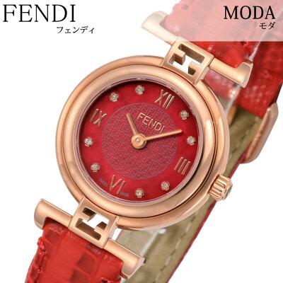 フェンディ 腕時計 FENDI 時計 フェンディ 時計 FENDI 腕時計 モダ MODA レディース レッド F275277BD 腕時計 フェンディ スイス製 イタリア ギフト プレゼント 新作 人気 ブランド ファッション レザー 革 送料無料