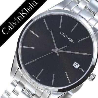 カルバンクライン 腕時計 CalvinKlein 時計 カルバン クライン 時計 Calvin Klein 腕時計 カルバンクライン時計 タイム Time メンズ K4N21141 アナログ シルバー ブラック ck シーケー シンプル ファッション ビジネス ブランド ギフト 送料無料