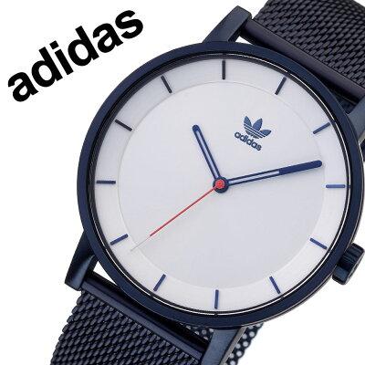 アディダス オリジナルス 腕時計 adidas Originals 時計 アディダス時計 ディストリクトエム1 DISTRICT_M1 メンズ レディース 男性 女性 ホワイト Z04-3032-00 人気 おしゃれ ブランド ラウンド シンプル カジュアル スポーツ ウォッチ ギフト プレゼント 送料無料