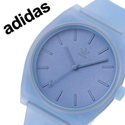 アディダス オリジナルス 腕時計 adidas Originals 時計 アディダス時計 adidas腕時計 プロセスエスピー1 PROCESS_SP1 メンズ レディース 男性 女性 クリアブルー Z10-3048-00 人気 おしゃれ ブランド ラウンド シンプル カジュアル スポーツ ウォッチ ギフト プレゼント