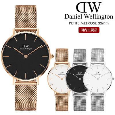 efb74bd49c 【安心5年保証】【国内正規品】ダニエルウェリントン 腕時計 DanielWellington 時計