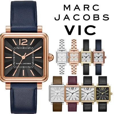 マークジェイコブス 腕時計 MARCJACOBS 時計 マーク ジェイコブス 時計 MARC JACOBS 腕時計 ヴィク Vic レディース 人気 ブランド 革 メタル レザー ベルト MARC BY MARC JACOBS マーク バイ マーク ジェイコブス ギフト プレゼント ゴールド 送料無料