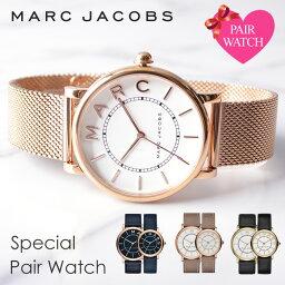 マークジェイコブス 腕時計 メンズ 人気ブランドランキング ベストプレゼント