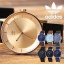 アディダス 腕時計(レディース) アディダス 時計 メンズ adidas 腕時計 adidas originals アディダス オリジナルス 腕時計 adidasoriginals アディダスオリジナルス アディダス腕時計 アディダス時計 ディストリクト DISTRICT_L1 レディース Z08-2918-00 Z08-510-00 人気 おしゃれ プレゼント 送料無料