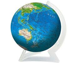 地球儀 立体パズル 自分で組み立てる地球儀パズル 3D球体パズル ブルーアース2-地球儀- 240ピース 2024-121 やのまん 【RCP】【介護用品】【パズル/レクリエーション】ギフト プレゼント インテリア 贈り物