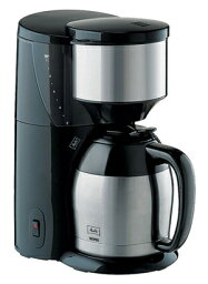 メリタアロマサーモ 【スペシャルプライス】メリタ アロマサーモ・コーヒーメーカー JCM-1031/SZ(10杯)