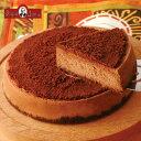 チーズケーキ チョコレート チーズケーキ 400g
