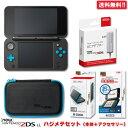 3DS LL本体 Newニンテンドー2DS LL本体 ハジメテセット N2DSLL本体 オリジナルセット 送料無料(北海道・沖縄除く) Nintendo 3DS 2DS 卒業 入学 合格祝い プレゼント 福袋