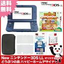 ニンテンドーDS 【新品】【3DS】 New ニンテンドー3DS LL どうぶつの森 ハッピーホームデザイナー オリジナルセット【New3DSLL本体+ソフト+アクセサリー4点】【送料無料】[新型 3DS セット]【02P03Dec16】