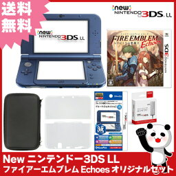 ニンテンドーDS 【新品】【3DS】 New ニンテンドー3DS LL ファイアーエムブレム Echoes もうひとりの英雄王 オリジナルセット 【New3DSLL本体+ソフト+アクセサリー4点】【送料無料】[3DS セット]