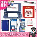 ニンテンドーDS 【新品】【3DS】 New ニンテンドー3DS LL ソフトが選べる ハッピープライスセット 【New3DSLL本体+ソフト+アクセサリー4点】【送料無料】[新型 3DS セット]【02P03Dec16】