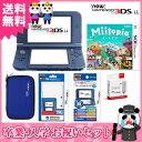 ニンテンドーDS 【新品】【3DS】 New ニンテンドー3DS LL Miitopia (ミートピア) オリジナルセット 【New3DSLL本体+ソフト+アクセサリー4点】【送料無料】[新型 3DS セット]【02P03Dec16】