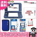 ニンテンドーDS 【新品】【3DS】 New ニンテンドー3DS LL ソフトが選べる オリジナルセット 【New3DSLL本体+ソフト+アクセサリー4点】【送料無料】[新型 3DS セット]【02P03Dec16】