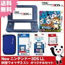 ニンテンドーDS 【新品】【3DS】 New ニンテンドー3DS LL 妖怪ウォッチ3 スシ オリジナルセット 【New3DSLL本体+ソフト+アクセサリー4点】【送料無料】[新型 3DS セット]【02P03Dec16】