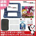ニンテンドーDS 【新品】【3DS】 New ニンテンドー3DS LL 妖怪ウォッチ3 テンプラ オリジナルセット 【New3DSLL本体+ソフト+アクセサリー4点】【送料無料】[新型 3DS セット]【02P03Dec16】