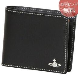 ヴィヴィアンウエストウッド 二つ折り財布(メンズ) ヴィヴィアンウエストウッド コントラストステッチ 二つ折り財布 ブラック