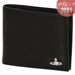 ヴィヴィアンウエストウッド 二つ折り財布(メンズ) ヴィヴィアンウエストウッド ORBスタンダード 二つ折り財布 ブラック