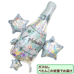 シャンパンボトルバルーン 【バルーンギフト】◆ シャンパンボトル ◆ (単品/ヘリカン付)【あす楽】