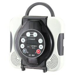 防滴・防水CDプレイヤー 大感謝価格『ツインバード 防水CDプレーヤー CD ZABADY AV-J166BR』