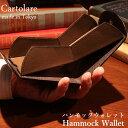 【コンパクトエコバッグ付】Cartolare ハンモックウォレット(Cartolare カルトラーレ 二つ折り財布 ウォレット ハンモック構造 上品 ビジネス シンプル メンズ 男性 大人)【在庫有】【あす楽】