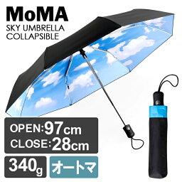 モマ MoMA 折り畳みスカイアンブレラ (モマ 傘 かさ カサ アンブレラ 折りたたみ傘 雨傘 自動開閉 ワンプッシュ 男女兼用 人気)【送料無料 ポイント5倍 在庫有り】【4月7迄】【あす楽】