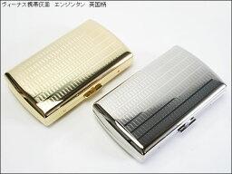 ヴィーナス PEARL ヴィーナス携帯灰皿 E/T英国柄 日本製