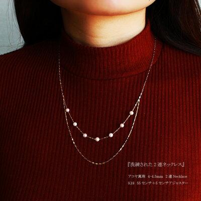 akoya アコヤ真珠 二連セミロングネックレス アコヤ ベビーパール K18 海水真珠【真珠】【パール】【ロングネックレス】【スライド】