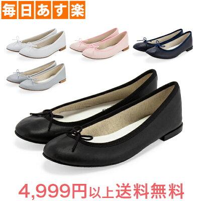 レペット Repetto バレエシューズ サンドリヨン レザー V086VE / V086VIP MYTHIQUE FEMME CENDRILLON フラットシューズ レディース 革靴 かわいい [4,999円以上送料無料]