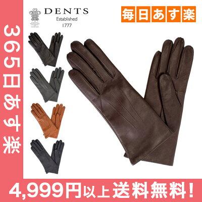 【全品3%OFFクーポン】デンツ Dents 手袋 レディース Isabelle レザーグローブ シープスキン 上質 革 レザー 羊革 カシミア ヘアシープ グローブGloves (F) 7-1134 [4,999円以上送料無料]