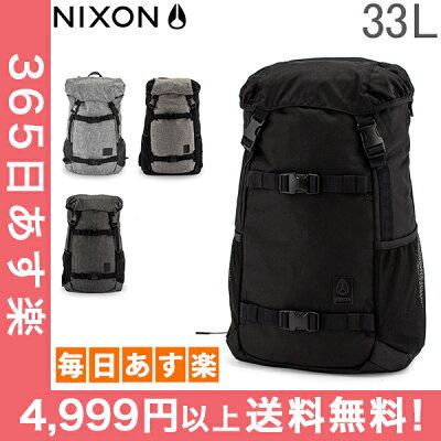 【3%OFFクーポン】 ニクソン Nixon リュック ランドロック Landlock SE 33L ( C2394 / C2817 ) バックパック バッグ メンズ レディース アウトドア Backpack [4,999円以上送料無料]