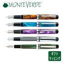 モンテベルデ 【正規販売店】 MONTEVERDE モンテベルデ プリマ 万年筆 樹脂 高級筆記具