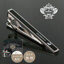 名前入り ネクタイピン 【正規販売】Orobianco オロビアンコ メンズ タイピン ネクタイピン シルバー ORT246A