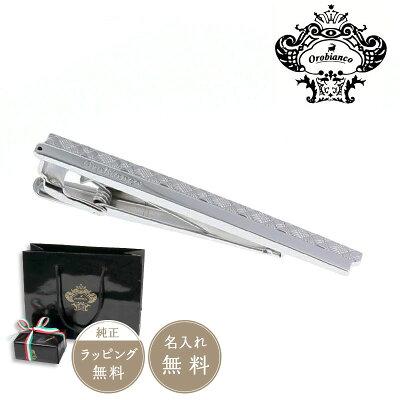 【正規販売】Orobianco オロビアンコ メンズ タイピン ネクタイピン シルバー ORT184