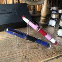ミルコロール 限定品 セーラー万年筆 ミルコロール(Millecolore)ピンク/ブルー 贈答品 プレゼント用 コレクション