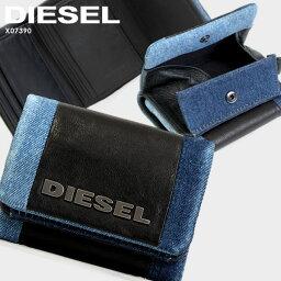 ディーゼル 財布(レディース) DIESEL ディーゼル LORETTA 三つ折り財布 レディース デニム レザー ブルー ブラック 黒 X07390 PR570 H1191