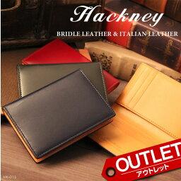 ブライドルレザー 名刺入れ(メンズ) Hackney/ハックニー ブライドルレザー&イタリアンレザー HK-015 カードケース