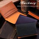 ブライドルレザー 名刺入れ(メンズ) Hackney/ハックニー ブライドルレザー&イタリアンレザー HK-055 カードケース